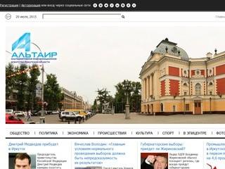 Altairk.ru