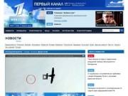 """""""Мультличности"""" (Первый Канал) - Официальный веб-сайт программы"""