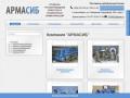 Mы занимаемся комплектацией различных предприятий и объектов коммунального хозяйства необходимыми трубопроводными элементами и инженерными системами. (Россия, Новосибирская область, Новосибирск)