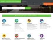 Сайт доски бесплатных объявлений. Заходите на сайт! (Россия, Нижегородская область, Нижний Новгород)