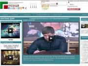 Официальный сайт Чеченской Государственной телерадиокомпании