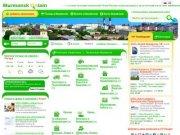 Мурманск Онлайн. Новости города. Курсы валют. Прогноз погоды