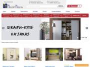 Гипермаркет и интернет-магазин мебели в Новом Уренгое Акцент Мебель