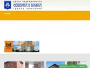 Недвижимость в Невьянске