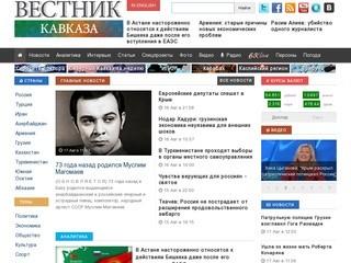 Vestikavkaza.ru