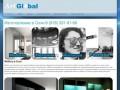 Artglobal.ru — Artglobal.ru - Изготовление в Сочи 8 (918) 301-91-66