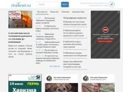 Chaiknet.ru