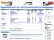 Грозный Виртуальный. Один из первых сайтов и форумов о грозненцах (Grozny Vіrtual - фото Грозного, форум Грозный, карты Грозного, школы Грозного, поиск грозненцев)