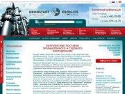 Промышленное и судовое оборудование: компрессоры, центробежные насосы