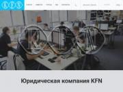Предоставление юридических услуг (Украина, Киевская область, Киев)