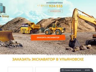 Аренда экскаватора в  Ульяновске, заказ услуг экскаватора - аренда спецтехники в Ульяновске.