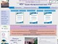Официальны сайт Средней общеобразовательной школы №69 г Кемерово