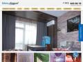Дизайн и пошив штор в Екатеринбурге от студии текстильного дизайна