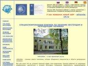 Лечение бесплодия в клинике ЭКО АльтраВита - лечение мужского и женского бесплодия в Москве