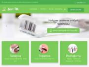 Эстетическая реставрация зубов. Подробнее на DentFM.ru. (Россия, Нижегородская область, Нижний Новгород)
