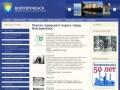Официальный сайт Волгореченска