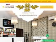 Гостиничный SPA-Центр «МЁD» в г. Кемерово