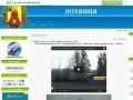 http://lohvitsa.org.ua/