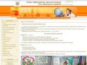 Архив материалов - Усть-Донецкий РОО