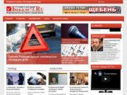 Информационный портал города Бакал