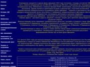 Официальный сайт Дома офицеров Уссурийского гарнизона