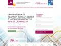 Миэль - Срочный выкуп недвижимости в Москве и области