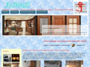Фирма «АлИвиЯ» - встроенная и корпусная мебель для дома и офиса (г. Иркутск, ул.Карла Либкнехта, дом 48, тел. (3952)681-581 )