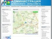 Карта МО - Администрация Дивинского сельсовета, Болотнинского района, НСО