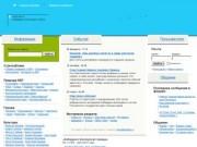 Kabbalk.ru: Кабардино-Балкария Online
