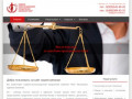 Представление интересов юридического лица в суде. Звоните! (Россия, Нижегородская область, Нижний Новгород)