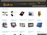 Интернет-Магазин ELLK - поставки запасных частей. (Россия, Омская область, Омск)