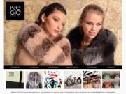 Pregio Couture - женская одежда