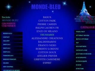 MONDE-BLEU (MANU-OPT) TELEF +33 7 513 483 67 (PARIS), TELEF  +7 916 0 516 176 (MOSKOW)