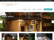 Виллы в Алуште - мини-отели Профессорского уголка - гостиницы и гостевые дома