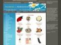 Интернет-магазин по доставке цветов и подарков