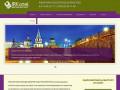 IRKotel Квартиры посуточно в Иркутске