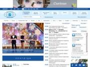 News.ukrinform.com