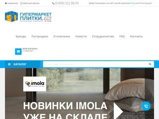 Торговая компания керамической плитки в Москве  | Гипермаркет плитки