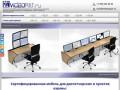 Мебель для диспетчерских центров. Об изделиях на Videopult.ru (Россия, Нижегородская область, Нижний Новгород)