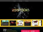 Создание сайтов в городе Мытищи, создание сайтов Мытищи - 23 Studio