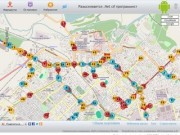Городской транспорт в реальном времени