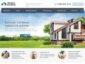 Тюмень Билдинг – это Тюменская строительная компания, специализирующаяся на строительстве малоэтажных загородных домов, таких как: коттеджи, таунхаусы, бани и беседки. (Россия, Тюменская область, Тюмень)