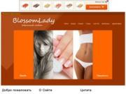 Сайт о совершенстве женской красоты