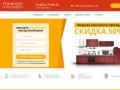 Графская кухня - кухни под заказ (Россия, Тульская область, Тула)