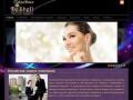Продажа израильской косметики Дешели в Северодвинске (Desheli COMPANY - Израильская косметика - твой секрет красоты)