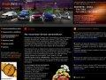 Авария Авто - покупка аварийных и битых автомобилей, продать битый автомобиль