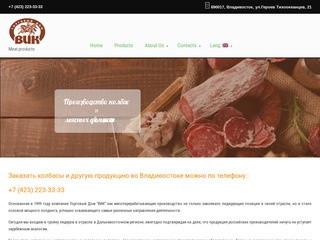 Производство колбас и копченостей