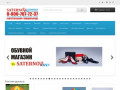 Электронная торговая площадка России аналог Алиэкспресс (Россия, Московская область, Москва)
