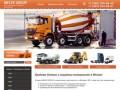 Бетон в Москве и Московской области: продажа бетона с завода - заказать и купить бетон в Melek Group