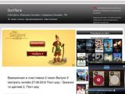 Программы SunTura, смотреть онлайн Фильмы, сериалы, кино, ТВ